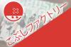 [現場レポ]こぶしファクトリー 5thシングル「これからだ!/明日テンキになあれ」発売記念イベント東京ドームシティ・ラクーアガーデンステージ